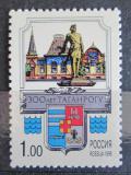 Poštovní známka Rusko 1998 Taganrog, 300. výročí Mi# 665 Kat 4€