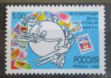 Poštovní známka Rusko 1998 Světový den pošty Mi# 687