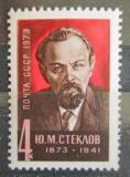 Poštovní známka SSSR 1973 Jurij Steklov, politik Mi# 4154