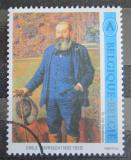 Poštovní známky Belgie 1996 Umění, Van Rysselberghe Mi# 2679