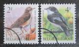 Poštovní známky Belgie 1996 Ptáci Mi# 2701-02