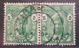 Poštovní známka Zanzibar 1936 Sultán, pár Mi# 177
