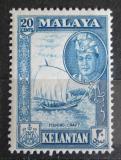 Poštovní známka Britské Malajsko, Kelantan 1962 Rybářská loď Mi# 89 Kat 10€