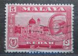 Poštovní známka Britské Malajsko, Kedah 1957 Mešita Mi# 86