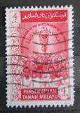 Poštovní známka Britské Malajsko 1959 Otevření parlamentu Mi# 12