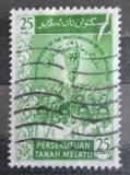 Poštovní známka Britské Malajsko 1959 Otevření parlamentu Mi# 14