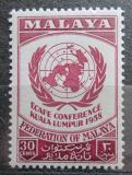 Poštovní známka Britské Malajsko 1958 OSN Mi# 7