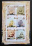 Poštovní známky Baškortostán, Rusko 2018 Plachetnice neperf. Mi# N/N