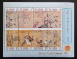 Poštovní známky Gambie 2001 Japonské umění Mi# 4299-4306 Kat 12€