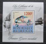 Poštovní známka Benin 2015 Letadlo Nieuport 17 Mi# N/N