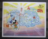 Poštovní známka Gambie 1997 Disney postavičky Mi# N/N