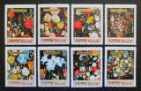 Poštovní známky Manáma 1971 Vánoce, umění, Jan Bruegel Mi# 361-68