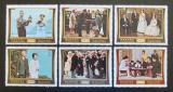 Poštovní známky Manáma 1971 Japonský královský pár v Evropě Mi# 570-75 Kat 8€
