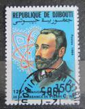 Poštovní známka Džibutsko 1984 Pierre Curie, fyzik Mi# 428