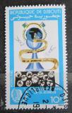 Poštovní známka Džibutsko 1985 Mezinárodní rok mládeže Mi# 436