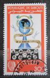 Poštovní známka Džibutsko 1985 Mezinárodní rok mládeže Mi# 437