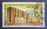 Poštovní známka Džibutsko 1986 Projekt podvodních kabelů Mi# 473