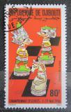 Poštovní známka Džibutsko 1986 Šachové figurky Mi# 477