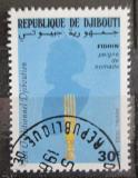 Poštovní známka Džibutsko 1988 Rukodělné umění Mi# 503