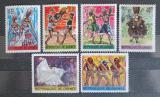 Poštovní známky Guinea 1966 Tradiční tanec Mi# 342-47
