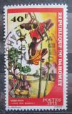 Poštovní známka Dahomey 1975 Lokální tanec Mi# 622