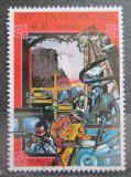 Poštovní známka SAR 1980 Rozvoj průmyslu Mi# 689