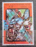 Poštovní známka SAR 1980 Rozvoj komunikace Mi# 690