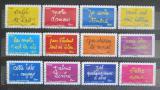 Poštovní známky Francie 2011 Pozdravy Mi# 5202-13 Kat 14€