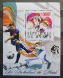 Poštovní známka Benin 2015 Ronaldo, fotbalisti Mi# N/N