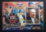 Poštovní známka Benin 2014 První světová válka, 100. výročí Mi# N/N