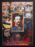 Poštovní známka Poštovní známka Benin 2014 První světová válka, 100. výročí Mi# N/N