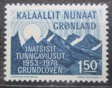 Poštovní známka Grónsko 1978 Zapadající Slunce Mi# 109