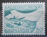 Poštovní známka Grónsko 1971 Poštovní služby v Grónsku Mi# 79
