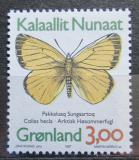 Poštovní známka Grónsko 1997 Colias hecla Mi# 302