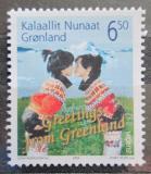 Poštovní známka Grónsko 2004 Evropa CEPT, prázdniny Mi# 422