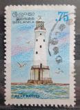Poštovní známka Srí Lanka 1996 Maják Great Basses Mi# 1099