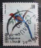Poštovní známka Srí Lanka 1979 Kraska tchajwanská Mi# 512