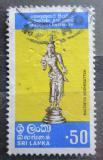 Poštovní známka Srí Lanka 1977 Budha Mi# 464