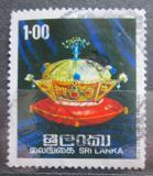 Poštovní známka Srí Lanka 1977 Koruna krále Kandy Mi# 467