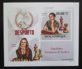 Poštovní známka Mosambik 2010 Slavné šachistky neperf. Mi# 3694 B Block