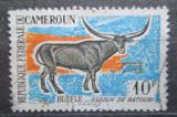 Poštovní známka Kamerun 1962 Watusi Mi# 364