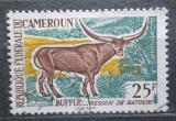 Poštovní známka Kamerun 1962 Watusi Mi# 367