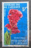 Poštovní známka Kamerun 1975 Nevadlec hřebenitý Mi# 794
