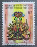 Poštovní známka Kamerun 1977 Festival afrického umění Mi# 835