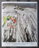 Poštovní známka Tanzánie 1994 Disney, Mickey Mouse Mi# Block 243
