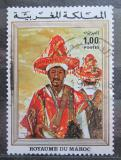 Poštovní známka Maroko 1975 Umění, Taieb Lahlou Mi# 801