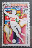 Poštovní známka Tunisko 1978 MS ve fotbale Mi# 931