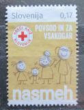 Poštovní známka Slovinsko 2018 Hasiči Mi# N/N