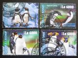 Poštovní známky Sierra Leone 2016 Tučňáci Mi# 7068-71 Kat 11€