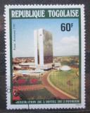 Poštovní známka Togo 1981 Hotel v Lomé Mi# 1519